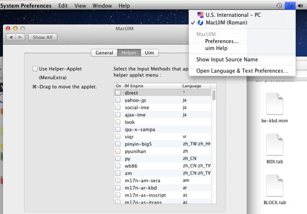 Screenshot from 2012-04-04 18:48:38