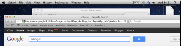 Screenshot from 2012-04-04 18:51:38