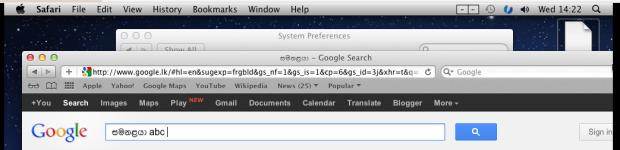 Screenshot from 2012-04-04 18:52:00